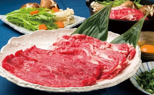 E-36 豊後・米仕上牛すき焼き食べ比べセット600g【豊後高田市限定】
