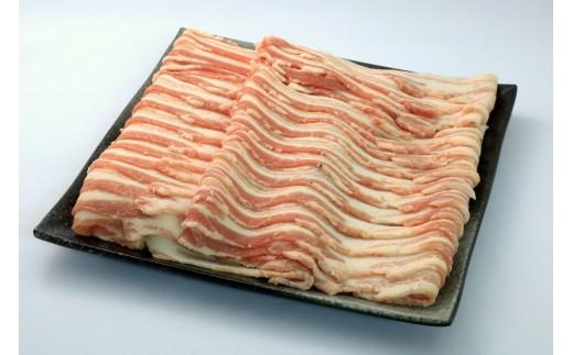 岐阜県産豚「飛騨高山豚」バラ しゃぶしゃぶ用 1.6kg(400g×4)