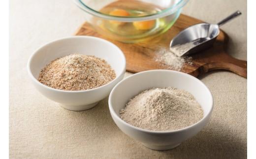 A085 平戸産小麦の全粒粉小麦粉(強力粉)