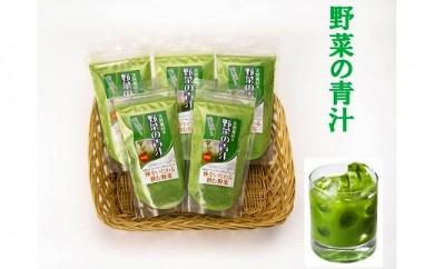 天然素材(株)野菜の青汁