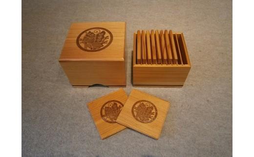 【F13】家紋入りコースター(10枚組)