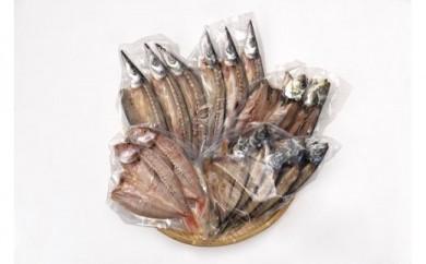 「激しい磯の流れが美味しさに直結」豊後水道の地魚開き天日干し
