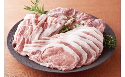 A049 平戸島豚焼肉セット