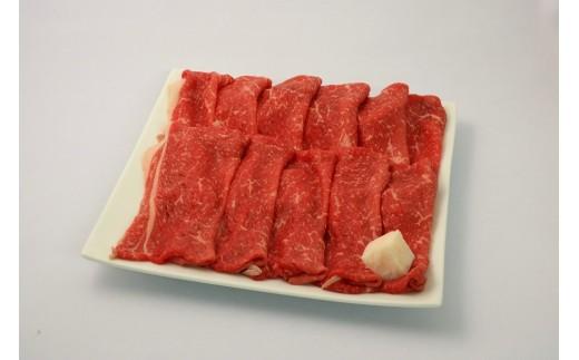 ひのき牛すき焼き用赤身スライス600g