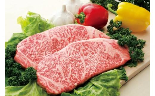 《日本一の豊後牛!》豊後牛【頂】サーロイン贅沢5kgブロック