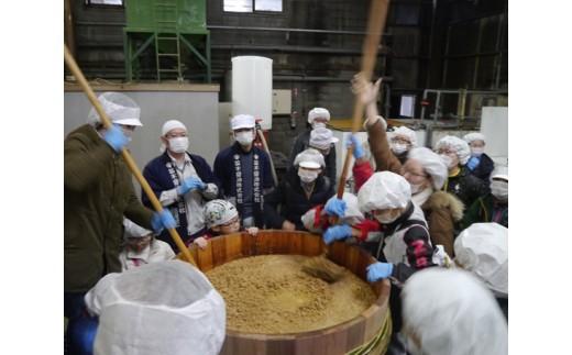 No.027 ★小川町×川島町★小川町在来大豆の収穫体験と醤油仕込み見学
