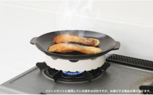 BAO022 【調理プレート&補助具】直火用焼き台 焼き陶板セット