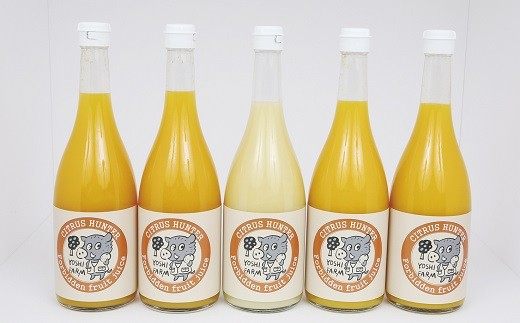 A01-504 まろやか柑橘の飲み比べセット 5本入
