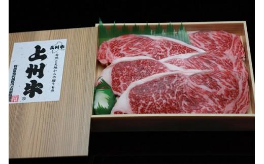 C-14:冷蔵で直送 !! 上州牛 サーロイン 900g:ステーキ用(4枚) 【おいしさそのまま「冷蔵」でお届け】