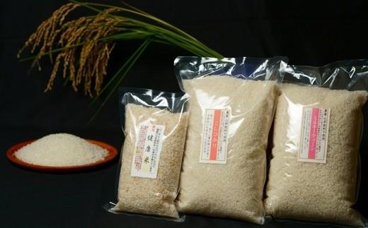 38  掛川産「自慢の米2種 3kg と健康米 セット」農薬、化学肥料不使用「なごみ農園」