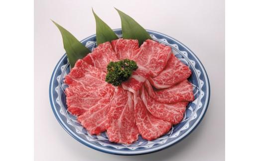 上州牛サーロイン600g:すき焼き用【冷蔵で直送】B-12