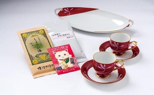M-03 お茶屋二代目店主の午後のTea Time「優雅なひとときを」!おやつ2品つき!