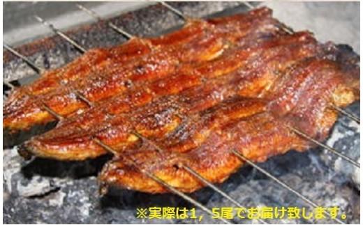 創業大正九年 日本料理小伴天 三河一色産うなぎの炭火焼