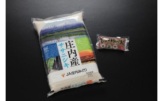 NA393 平成30年産米 ササニシキ5kg JM