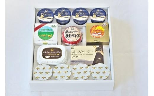 T061-07. 蒜山ジャージーヨーグルトとチーズ・バターの詰合せ×6ヶ月(定期便)