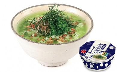 [№5550-0100]お茶屋の静岡茶漬け(e-37-001)