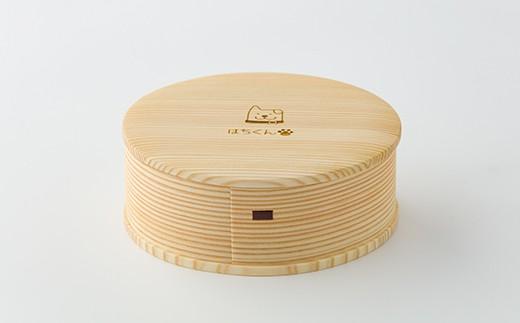 60P6006【大館曲げわっぱ】はちくん白木箱A~白びな~【60P】