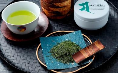 [№5550-0115]幻のお茶 マリシア(e-01-001)