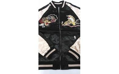 【Lサイズ】横須賀柄刺繍スカジャン