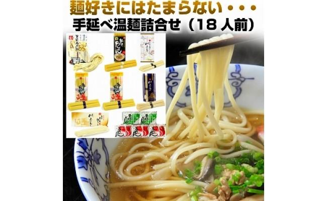 長崎県南島原市 - 【川上製麺】...