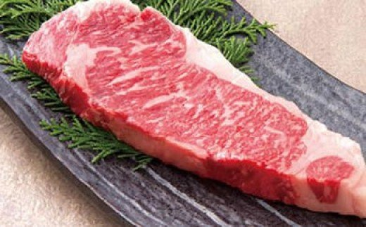 《日本一の豊後牛!》豊後牛【頂】サーロインステーキ180g×2