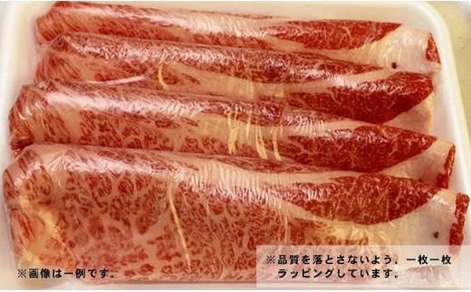 BG05:淡路和牛しゃぶしゃぶ・すき焼き用もも肉 500g