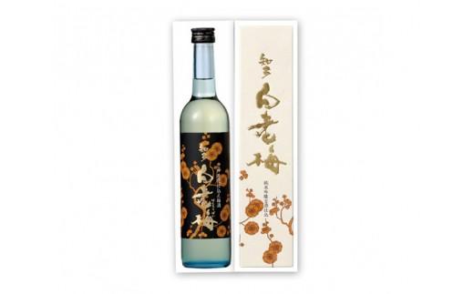 No.102 梅酒を楽しむ器「白露杯」と知多の梅酒紅白2本セット