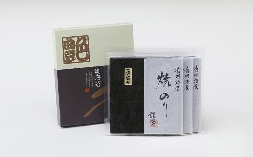 B-89  【有明産】焼き海苔≪艶≫30枚