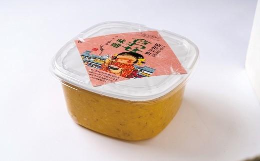B-13 昭和の町合わせ味噌2㎏