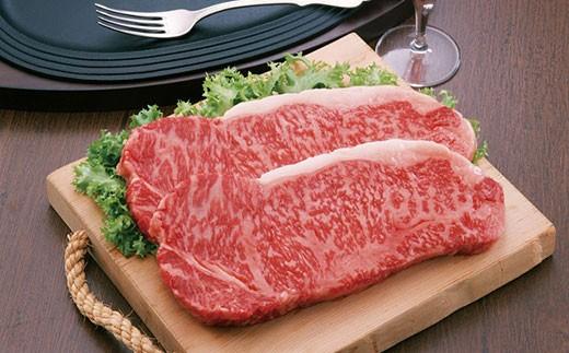 嘉穂牛 【 サーロイン ステーキ 】約150g×3 数量限定 牛肉