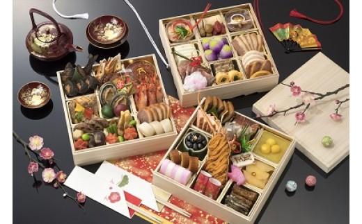 (1689)超豪華 おせち料理 三段重 ~行橋の老舗・京都ホテル発