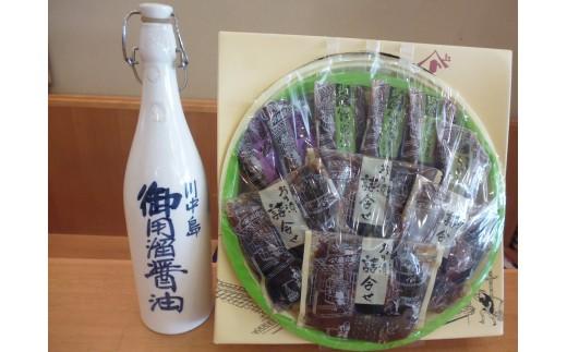 J-3 お漬物セットと川中島溜醤油 1升(1本)
