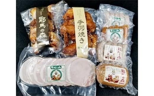 TY01【大平樂】手造りハム・ソーセージ耶馬の森詰め合わせセット