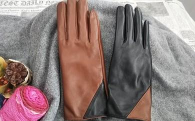 [№4631-1526]【てぶくろ市から】羊革バイカラーレディース手袋(ブラック・ブラウン)