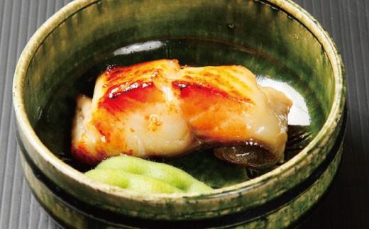 H0006.老舗料理屋がお届けする西京漬「銀鱈(ぎんだら)」6切入