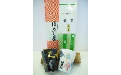 九谷焼ロックグラス&お茶セット