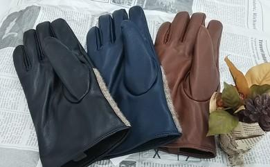[№4631-1525]【てぶくろ市から】異素材バイカラーメンズ手袋(ブラック:ネイビー:ブラウン)