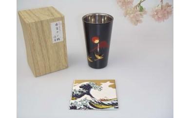 山中塗 漆磨2重ストレートカップ手描き漆絵箔ちらし赤富士に鶴【九谷焼(青郊窯)コースター付】