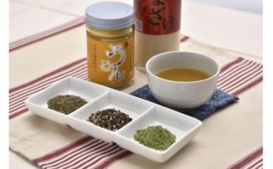直川発こだわりの健康茶セット