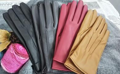 [№4631-1528]【てぶくろ市から】羊革高級手袋 メンズ・レディース(一点物)