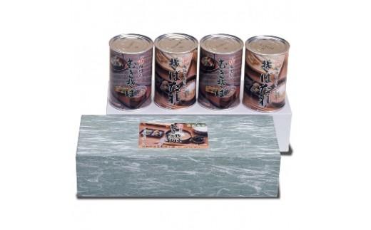 NA427 美容とダイエット効果で注目の酒田の郷土料理 むきそば・そばたれ(大)4缶セット