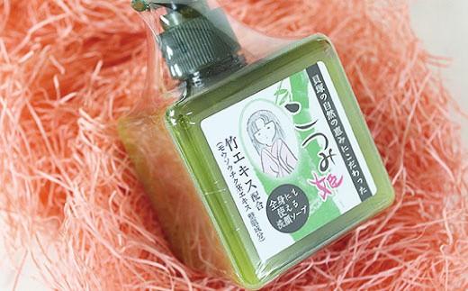 C-38.竹エキス配合石鹸こつみ姫セット