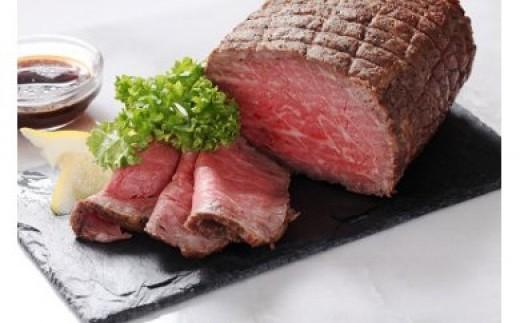 B0-003 【鹿児島黒毛和牛】極上ローストビーフ たっぷり500g 黒さつま鶏生ハム付