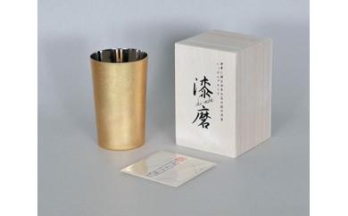 新作 山中塗 漆磨2重ハイボールカップ 箔衣  (金澤箔/拭き漆仕上げ)