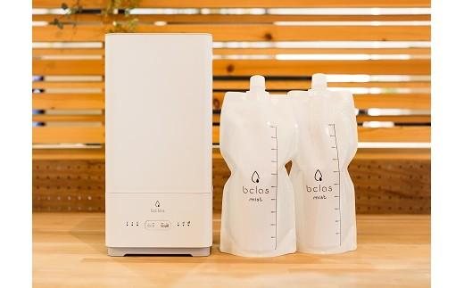 K27:【空間洗浄器・除菌&消臭】ビクラスミスト トライアルセット
