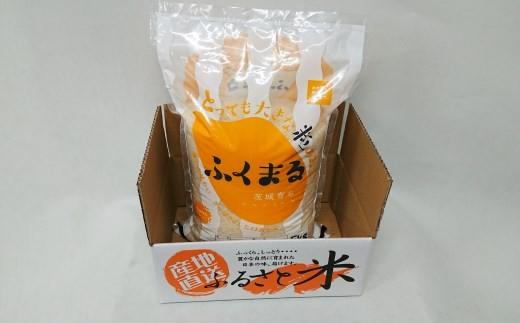 おいしいお米をこちらの箱に梱包してお届けします!