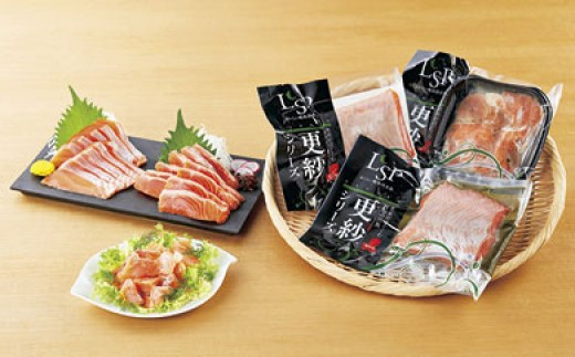 【58E018】〈和幸〉更紗トラウトサーモンセット(生食用)