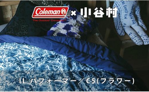 コールマン|IL パフォーマー/C5
