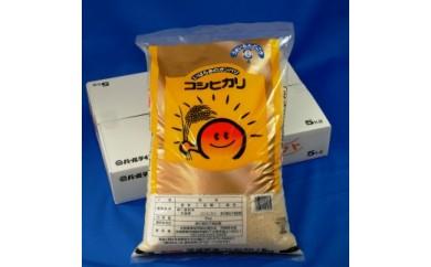 茨城県産コシヒカリ15kg!30年産新米!