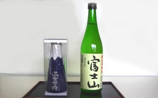 いでぼく 「富士山高原しぼりたて石鹸」 【ふるさと納税】 2個セット
